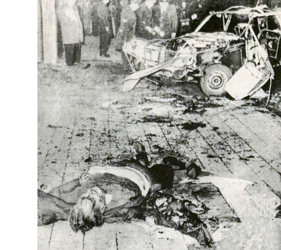 El cuerpo del ex general Prats destrozado por la explosión del coche bomba. Buenos Aires, 30 de septiembre de 1974.