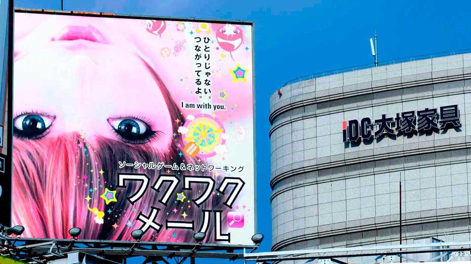 erotismo_japo_6_dcha