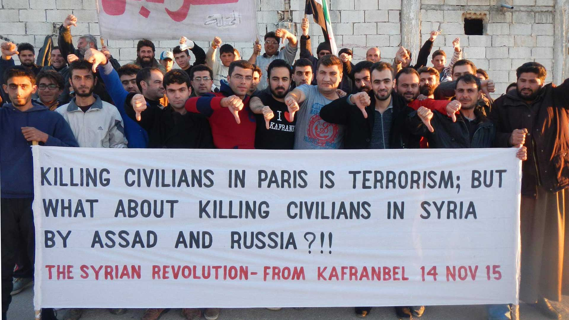 13N_Siria_9_caja