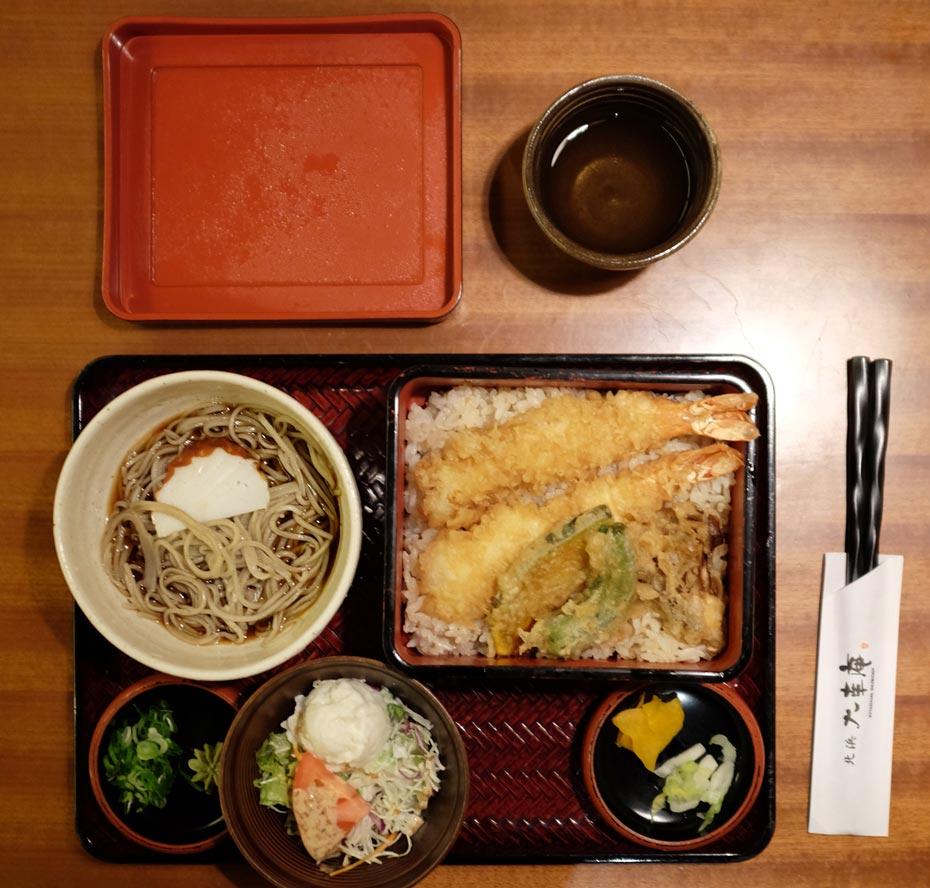 japon_cronica_1_der