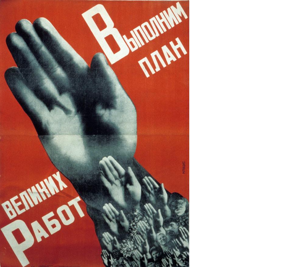 revolucion_rusa_der_06