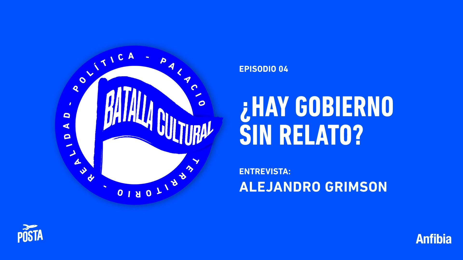 Batalla-Cultural_episodio_04_01