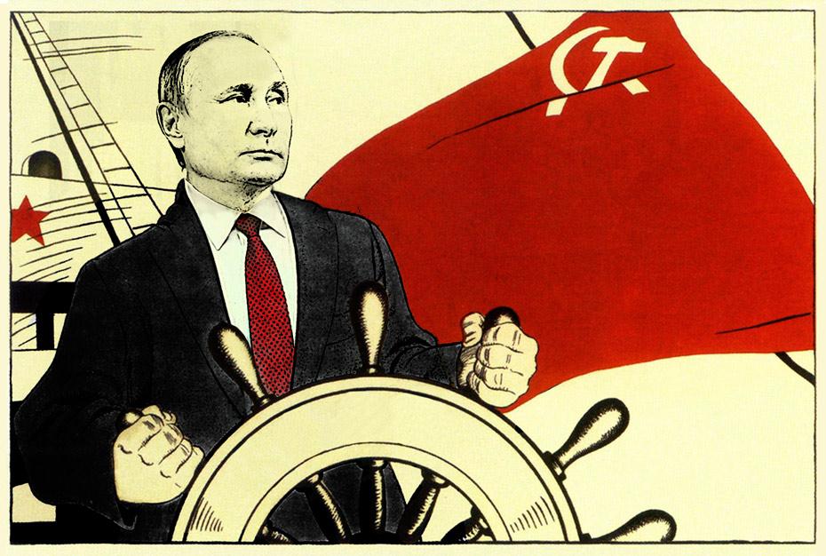 Revolucion-rusa-de-Putin_04_col