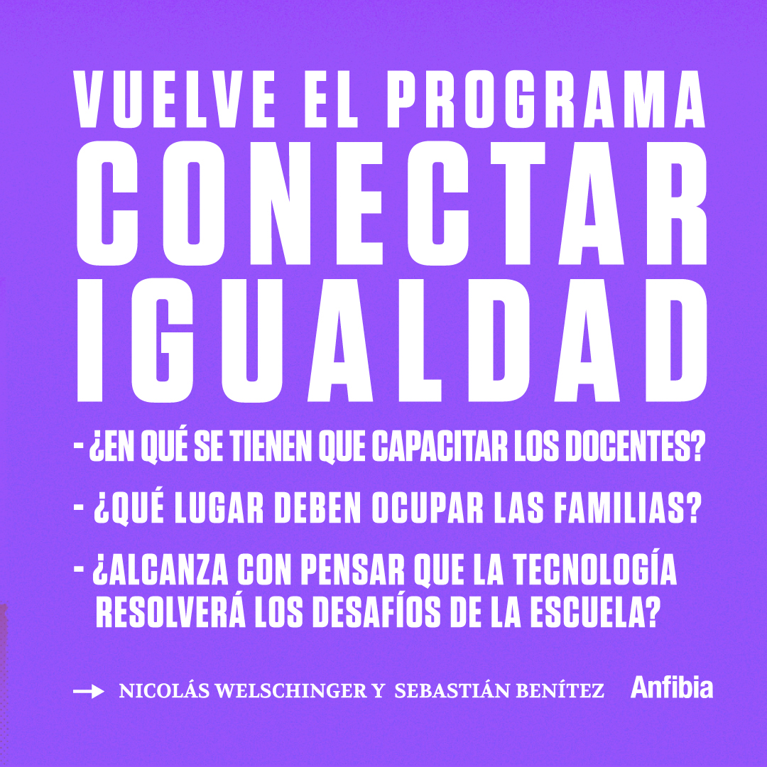 Conectar-Igualdad_Feed_00